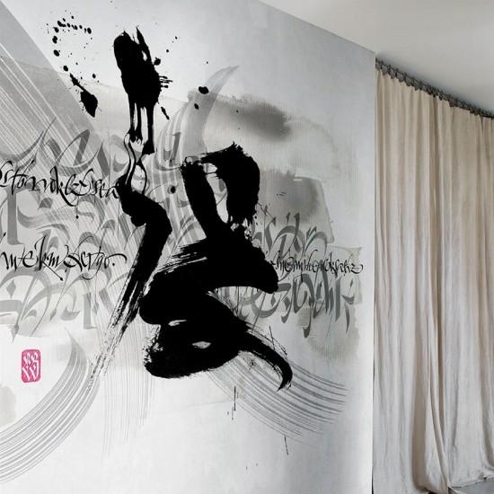 LONDON ART ASTRATTO I WALLPAPER