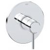 GROHE ATRIO Single-lever shower mixer