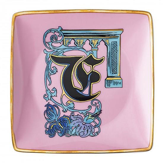 Rosenthal Versace Alphabet F Coppetta quadra piana